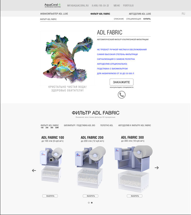 интернет-магазин6_01.jpg