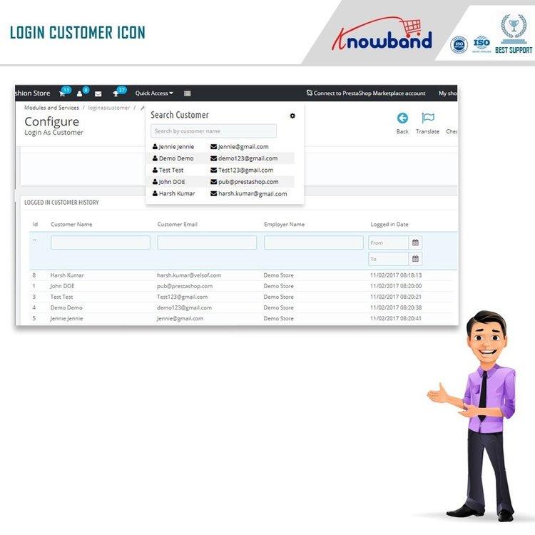 knowband-login-as-a-customer-4.jpg