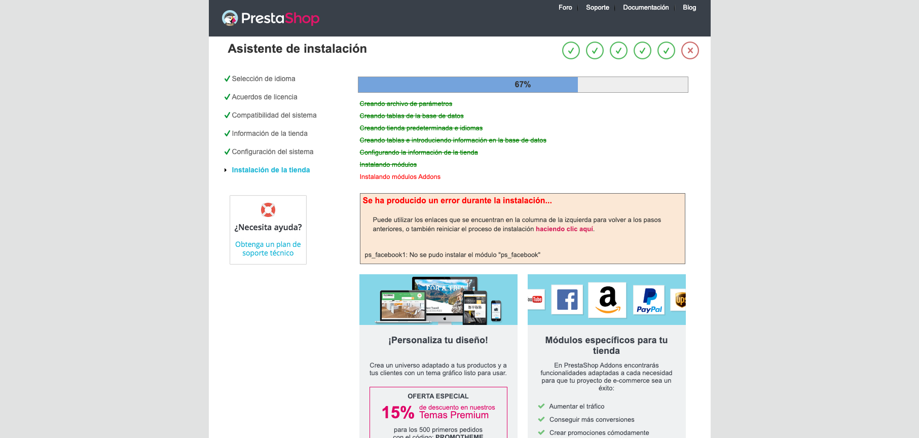 Solved Unable To Install Prestashop 1 7 7 5 Bug Reports Prestashop Forums