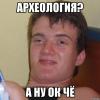 SAVOK