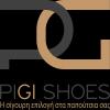 pigishoes